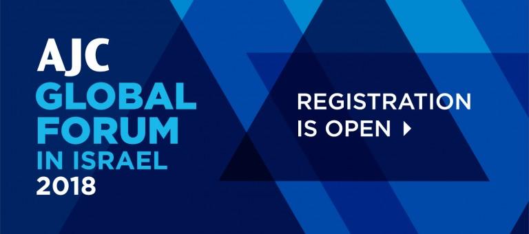 Global Forum 2017